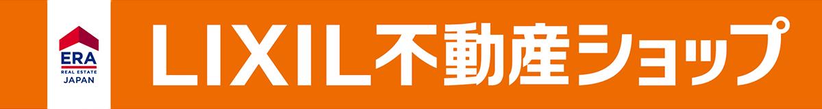 LIXIL-header-logo-001
