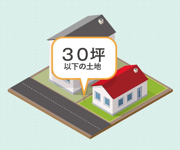 images-kyoushou-001